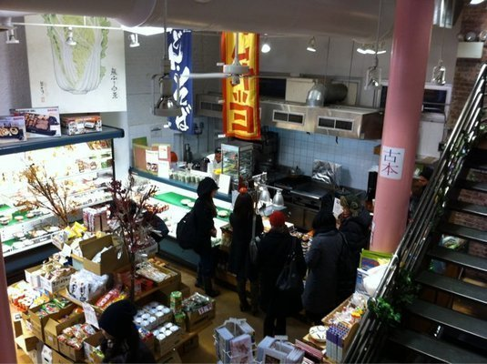 Sunrise Mart in New York, NY 10012 - Specialty Japanese Market in SoHo